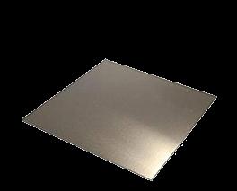 Best Quality Aluminium