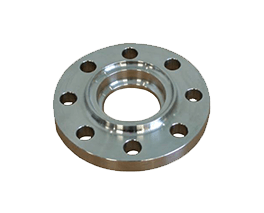 Best Quality Flanges